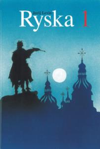 Ryska 1
